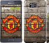 "Чехол на Samsung Galaxy Alpha G850F Манчестер Юнайтед 2 ""345c-65"""
