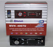 Автомагнитола Pioneer MVH-4007U 60W ISO FM/MP3/SD/MMC/USB/AUX/CLK