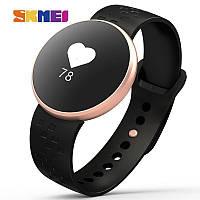 Умные женские часы с пульсометром Skmei b16 Black