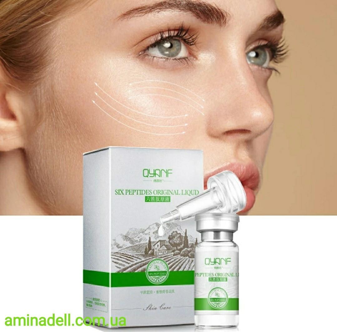Сыворотка QYANF six peptides «6 пептидов» против старения с эффектом Ботокса 10 ml