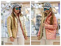 Двусторонняя блестящая весенняя подростковая куртка для девочки 8 9 10 11 12 13 14 15 лет плащевка фольга