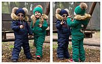 Детский костюм зимний комбинезон и куртка для девочки и мальчика 3 4 5 6 7 8 9 лет синий красный зеленый