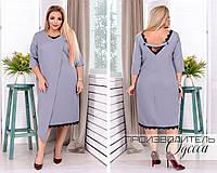 Стильное женское платье ассиметрия 50 52 54 56 58 60 62 64 бежевый серый синий
