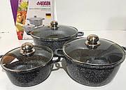 Набор посуды 6 предметов BN-324