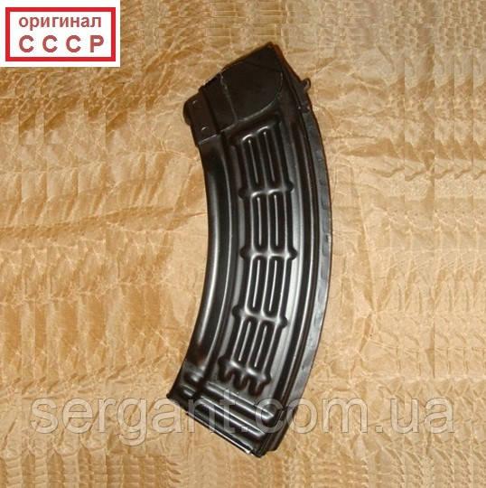 Магазин 7.62х39 на 30 патронів алюмінієвий ребристий новий для АК (оригінал СРСР)