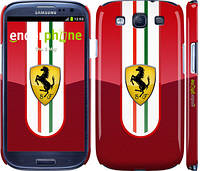 "Чехол на Samsung Galaxy S3 Duos I9300i Феррари ""1089c-50"""