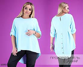 Блуза хвост рукав 3/4 креп-жоржет 48,50,52,54