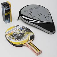 Набор для настольного тенниса DONIC Уровень 500 MT-788480 Replica