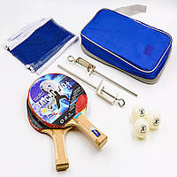 Набор для настольного тенниса (2 ракетки, 3 мяча, сетка) GIANT MT-6506 Replica