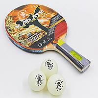 Набор для настольного тенниса (1 ракетка, 3 мяча) GIANT DRAGON MT-6544 Replika