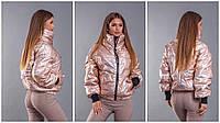Женская осенняя удобная теплая куртка из плащевки на синтепоне с довязанными рукавами