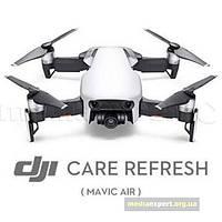 Новинка! страхование Dji Care Refresh для Mavic 2