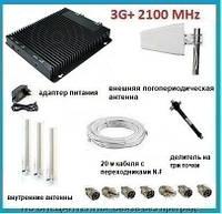 Комплект 3G+ WR-2365X-W 2100 MHz 65 dbi 23 dbm с внешней логопериодической антенной. Площадь покрытия 1000 кв. м., фото 1