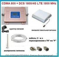 Комплект OSP-1670-CD 800 MHz/1800 MHz с внешней панельной антенной. Площадь покрытия 200 кв. м.