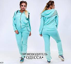 Костюм спорт 059 /р71