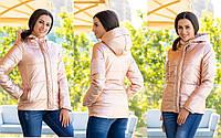 Женская осенняя удобная теплая куртка из перламутровой плащевки с капюшоном
