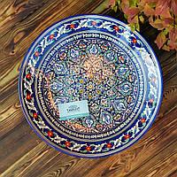 УЦЕНКА_Ляган из керамики d 42 см. Узбекистан