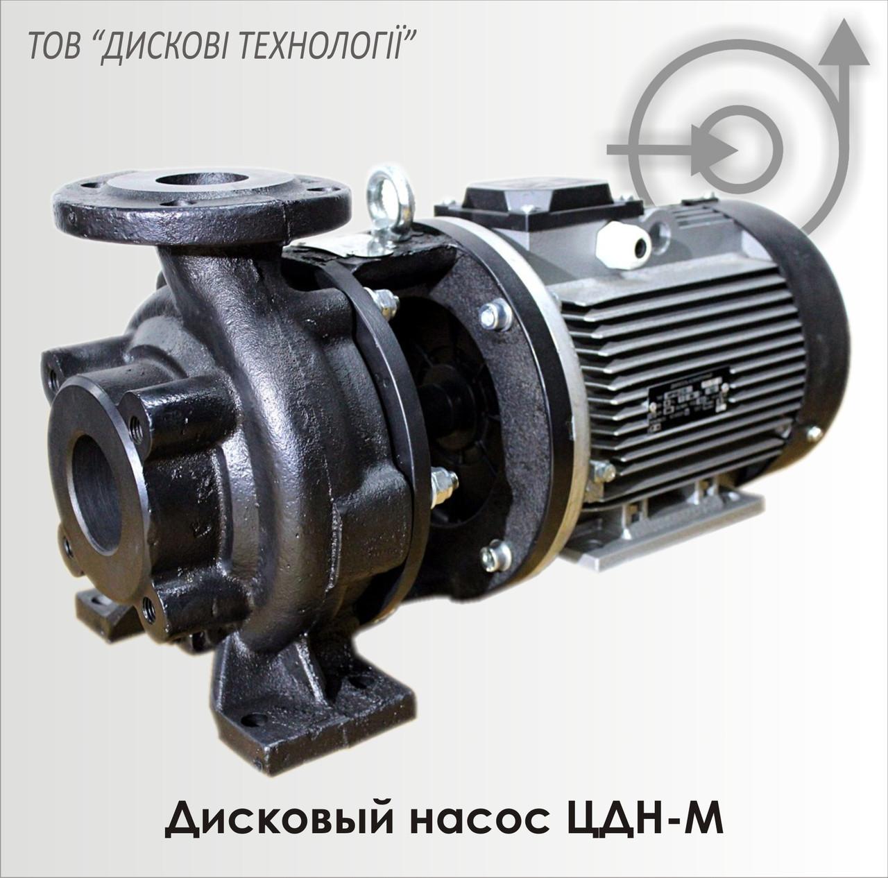 Насос для  мазута ЦДН-K 50-32-140