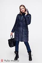 Зимняя куртка для беременных Юла Mama Mariet OW-49.042