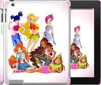"""Чехол на iPad 2/3/4 Шестеро Winks """"194c-25"""""""