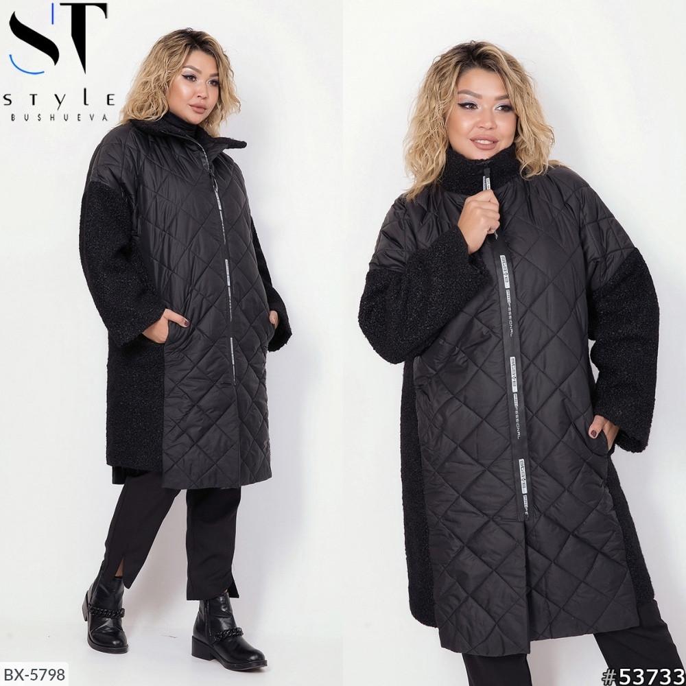 Женское стильное осеннее стеганное в ромб пальто с буклированными вставками, батал большие размеры