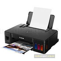 Новинка! принтер Canon G1411