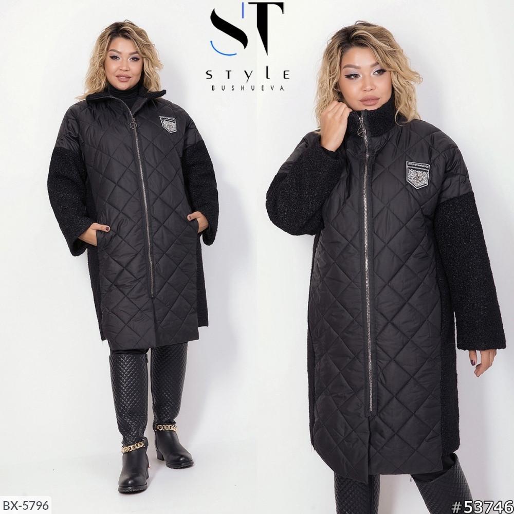 Стильне жіноче осіннє стеганное в ромб пальто з буклированными вставками, батал великі розміри