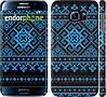"Чехол на Samsung Galaxy S6 G920 Вышиванка 44 ""1178c-80"""
