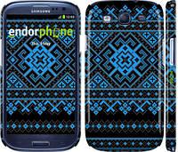 "Чехол на Samsung Galaxy S3 Duos I9300i Вышиванка 44 ""1178c-50"""