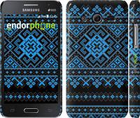 "Чехол на Samsung Galaxy Core 2 G355 Вышиванка 44 ""1178c-75"""