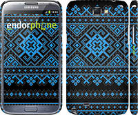 "Чехол на Samsung Galaxy Note 2 N7100 Вышиванка 44 ""1178c-17"""