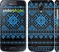 "Чехол на Samsung Galaxy S4 mini Вышиванка 44 ""1178c-32"""