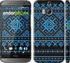 """Чехол на HTC One M8 Вышиванка 44 """"1178c-30"""""""