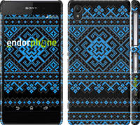 """Чехол на Sony Xperia Z2 D6502/D6503 Вышиванка 44 """"1178c-43"""""""