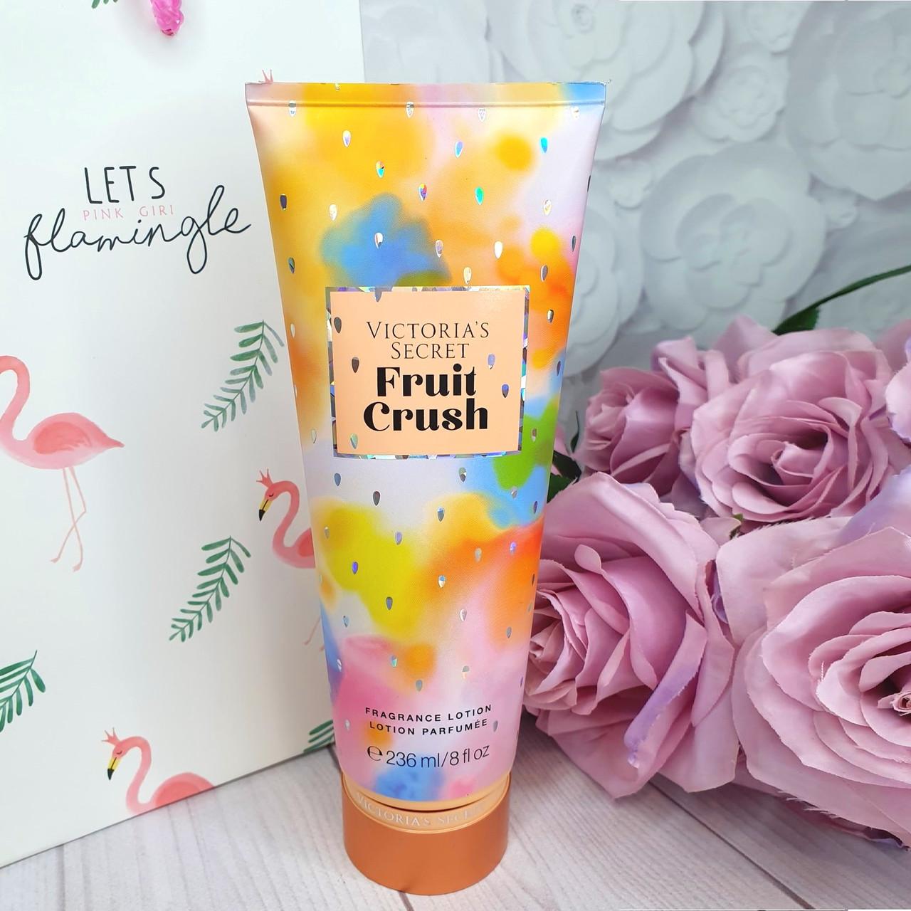 Лосьон для тела Victoria's Secret Fruit Crush 236 мл (оригинал)
