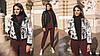 Двостороння жіноча куртка з плащової тканини з кашеміром на змійці, батал великі розміри, фото 2