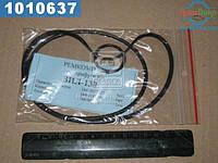 ⭐⭐⭐⭐⭐ Ремкомплект ЗИЛ 130 центрифуги РТИ (3 наименований ) (пр-во Украина) 164-1017327/49