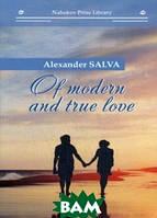 Сальва Александр О настоящей любви. Книга на русском и английском языках