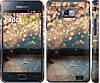 "Чехол на Samsung Galaxy S2 Plus i9105 Фонарики ""2724c-71"""