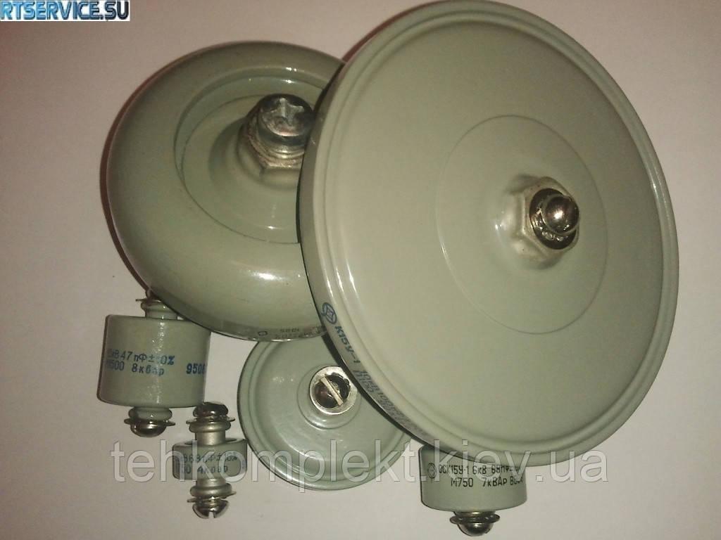 К15У-1  6кВ  680пФ  20%  М1500  30кВАр