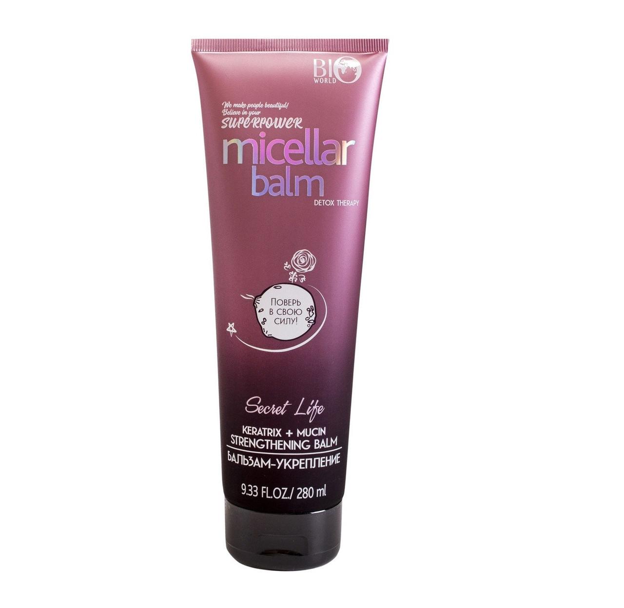 Бальзам-укрепление для волос Bio World Micellar Balm Detox Therapy Keratrix + Муцин Гнезд Салангана 280 мл