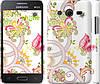 "Чехол на Samsung Galaxy Core 2 G355 Узор 4 ""261c-75"""