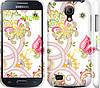 "Чехол на Samsung Galaxy S4 mini Узор 4 ""261c-32"""