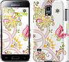 "Чехол на Samsung Galaxy S5 mini G800H Узор 4 ""261c-44"""