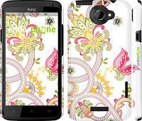 """Чехол на HTC One X Узор 4 """"261c-42"""""""