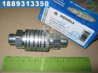 ⭐⭐⭐⭐⭐ Муфта разрывная евро клапан двухсторонняя Н.036.50.000к S24 (М20х1,5) (производство  Гидросила)  QRC12-CM M20х1,5 M