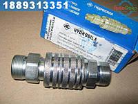 ⭐⭐⭐⭐⭐ Муфта разрывная евро клапан двухсторонняя Н.036.52.000к S32 (М27х1,5) (производство  Гидросила)  QRC58-CM M27х1,5 M