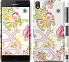"""Чехол на Sony Xperia Z3 dual D6633 Узор 4 """"261c-59"""""""