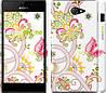 """Чехол на Sony Xperia M2 D2305 Узор 4 """"261c-60"""""""