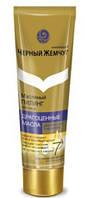 Черный Жемчуг. Масляный пилинг для лица Деликатное очищение 80мл  (4600702096743)